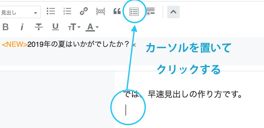 f:id:daizumayuge:20190907125435p:plain