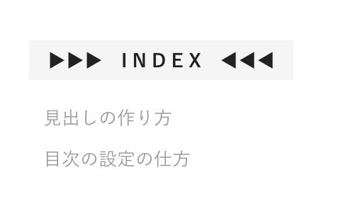 f:id:daizumayuge:20190907125918p:plain