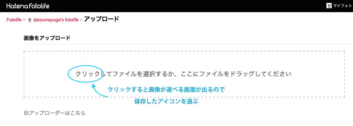 f:id:daizumayuge:20190914131829p:plain