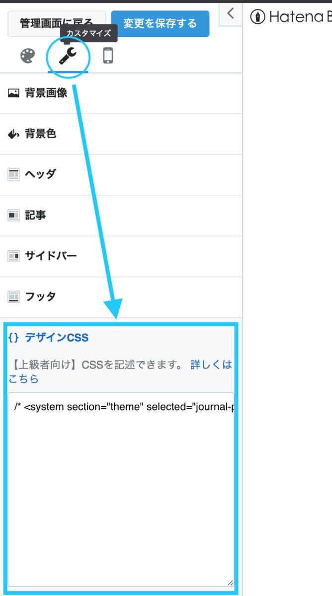 f:id:daizumayuge:20190914144123p:plain
