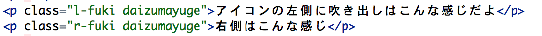 f:id:daizumayuge:20190914151244p:plain