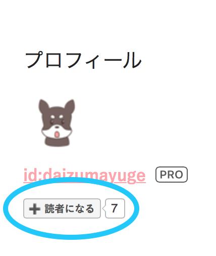 f:id:daizumayuge:20190915063450p:plain