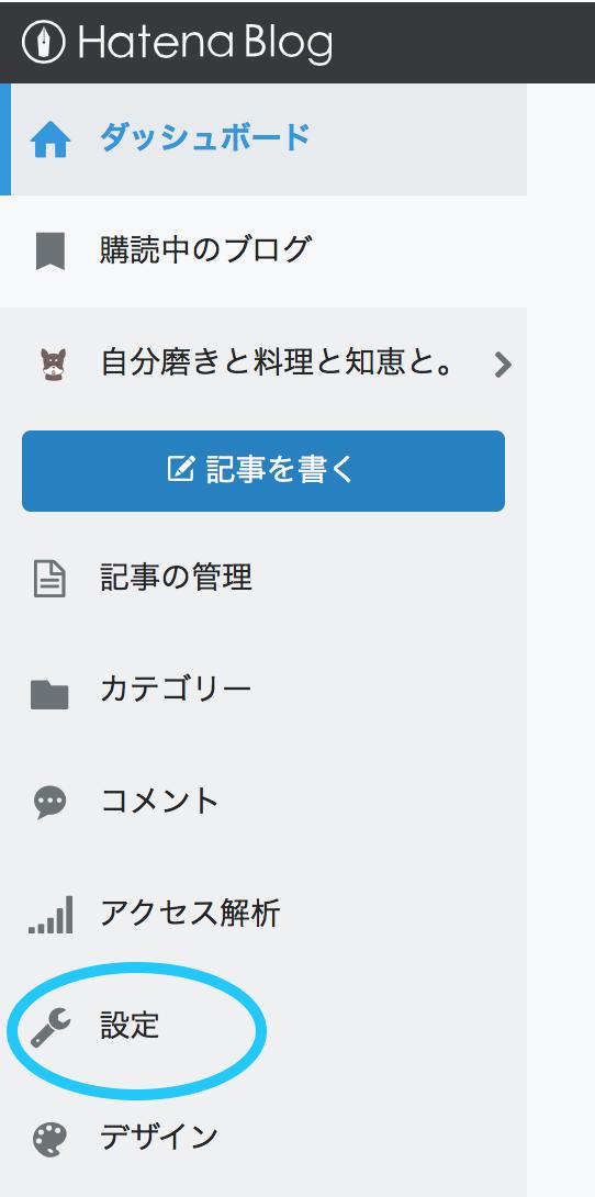f:id:daizumayuge:20190915070726p:plain