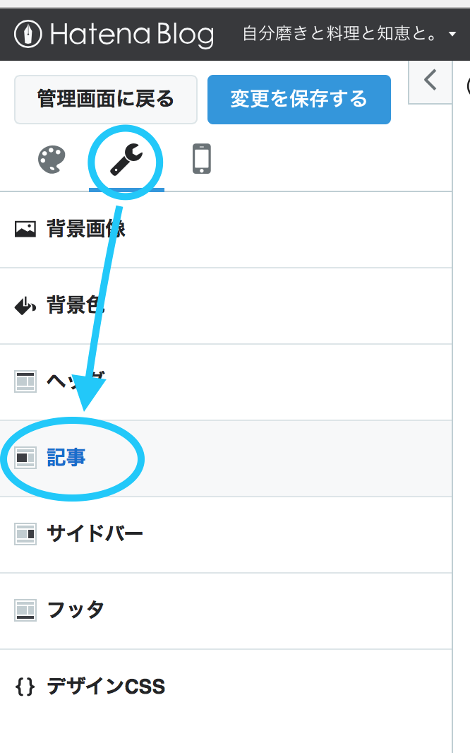 f:id:daizumayuge:20190915074316p:plain