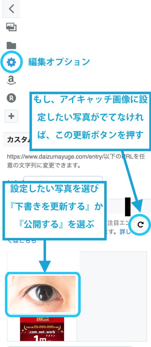 f:id:daizumayuge:20190918170413p:plain