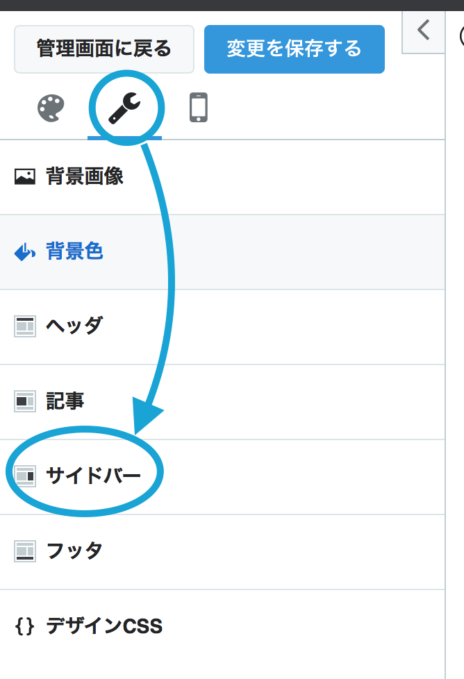 f:id:daizumayuge:20190922092112p:plain