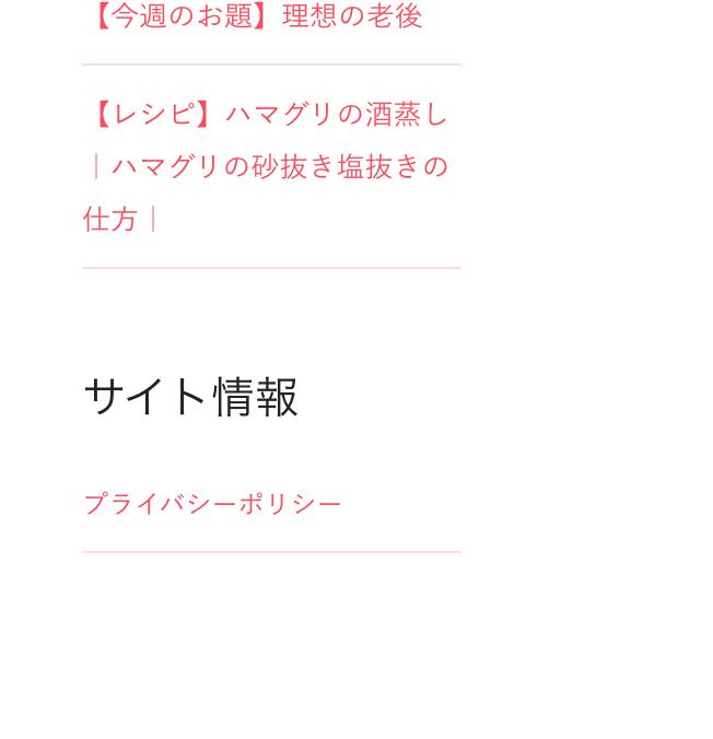 f:id:daizumayuge:20190922094942p:plain