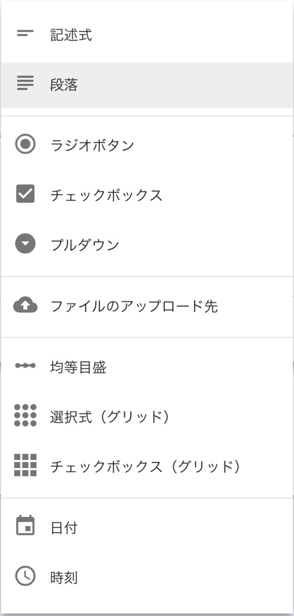 f:id:daizumayuge:20190925160451p:plain