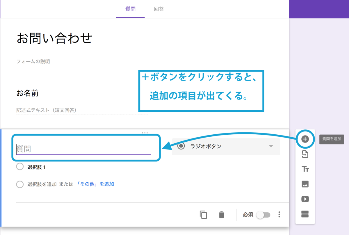 f:id:daizumayuge:20190925161900p:plain