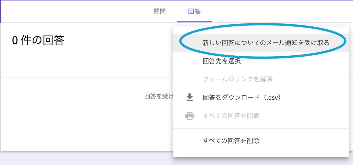 f:id:daizumayuge:20190925164732p:plain