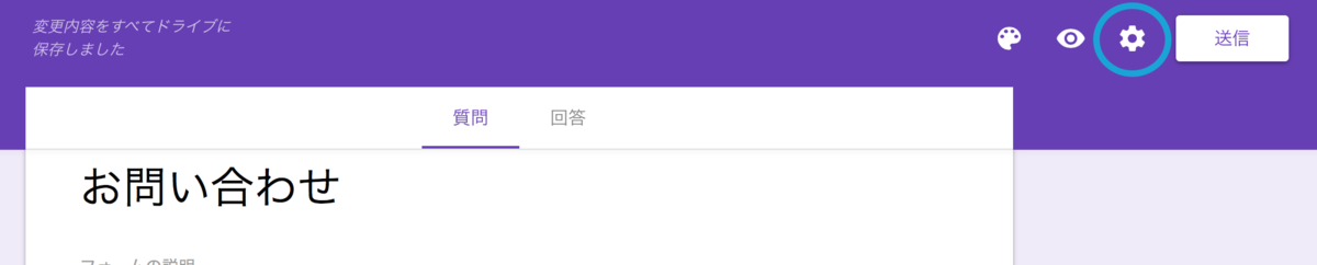 f:id:daizumayuge:20190925170335p:plain