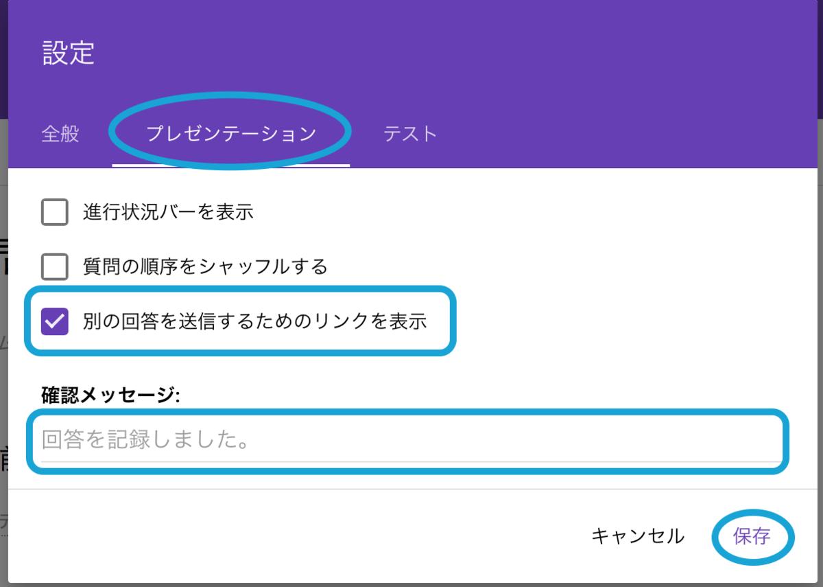 f:id:daizumayuge:20190925170817p:plain