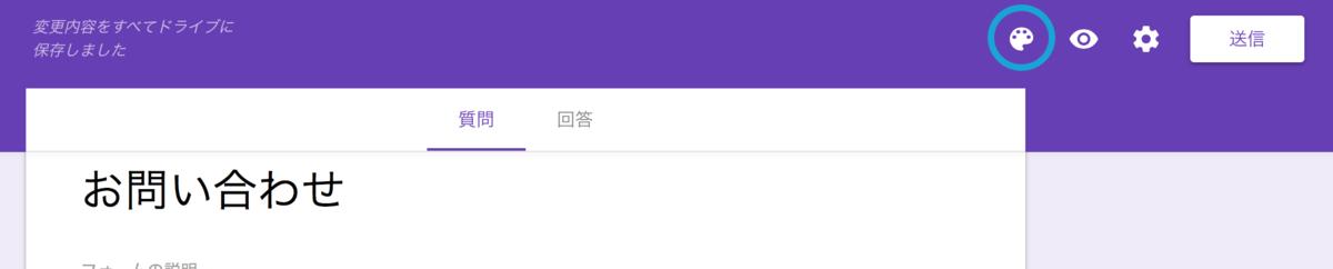 f:id:daizumayuge:20190925171740p:plain