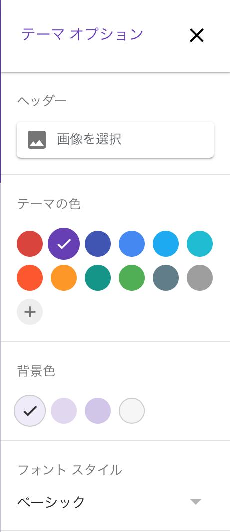f:id:daizumayuge:20190925172035p:plain