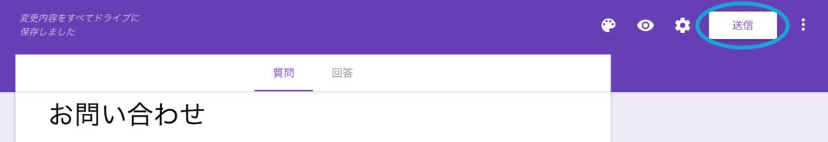 f:id:daizumayuge:20190925173258p:plain