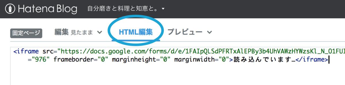 f:id:daizumayuge:20190925185326p:plain
