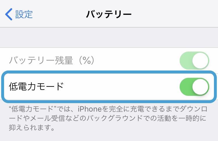 f:id:daizumayuge:20191012104546j:plain