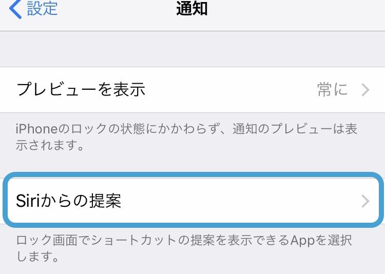 f:id:daizumayuge:20191012113025j:plain