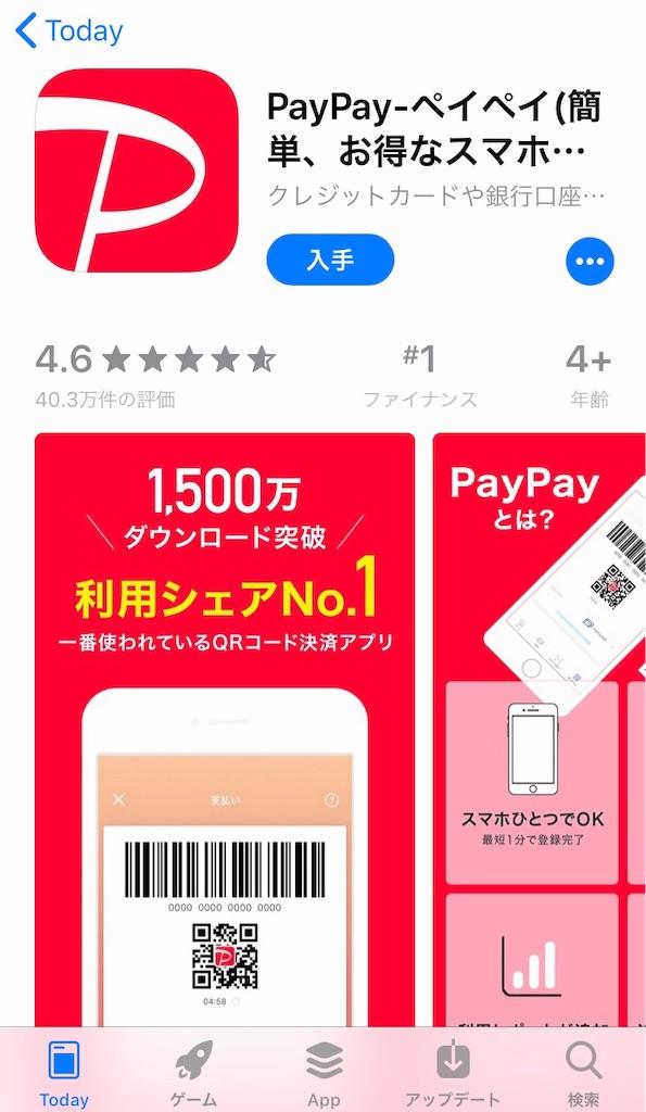 f:id:daizumayuge:20191014195249j:image