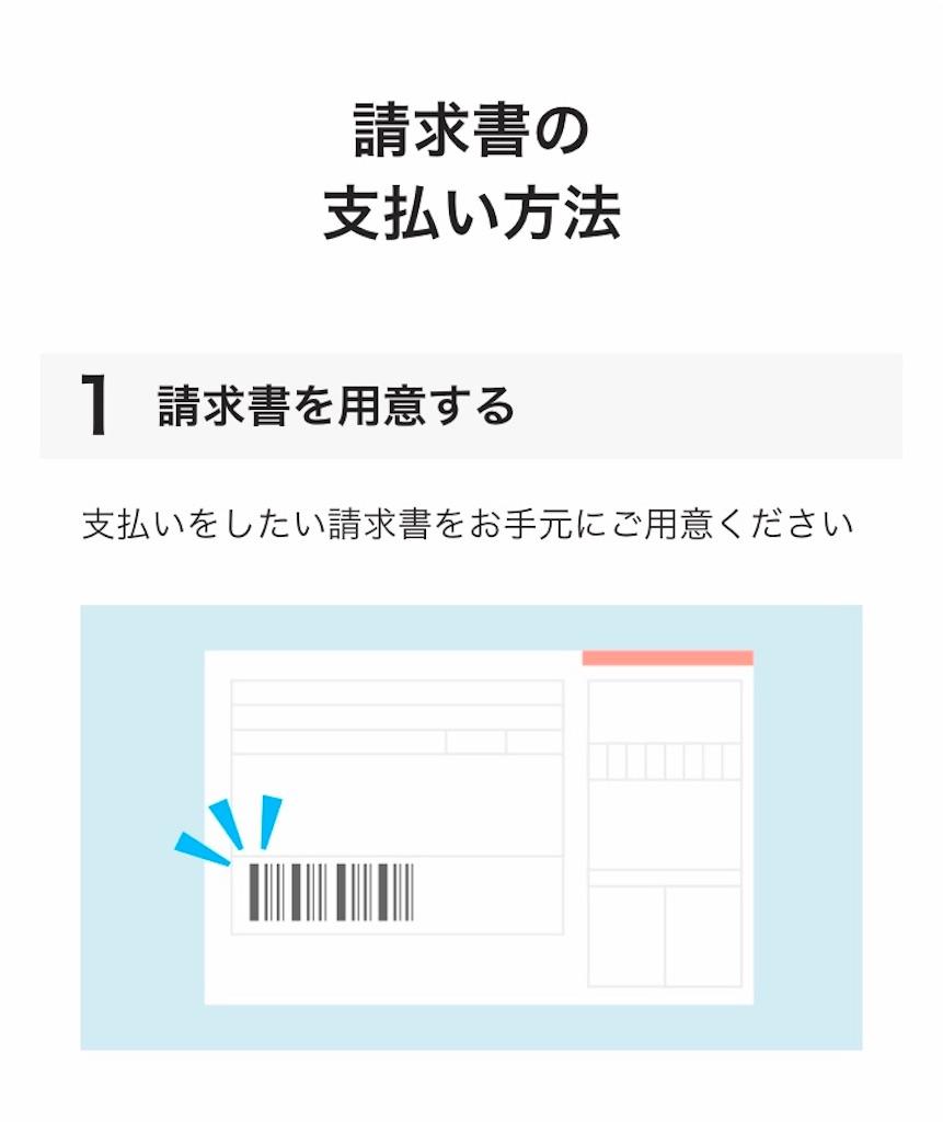 f:id:daizumayuge:20191015184548j:image