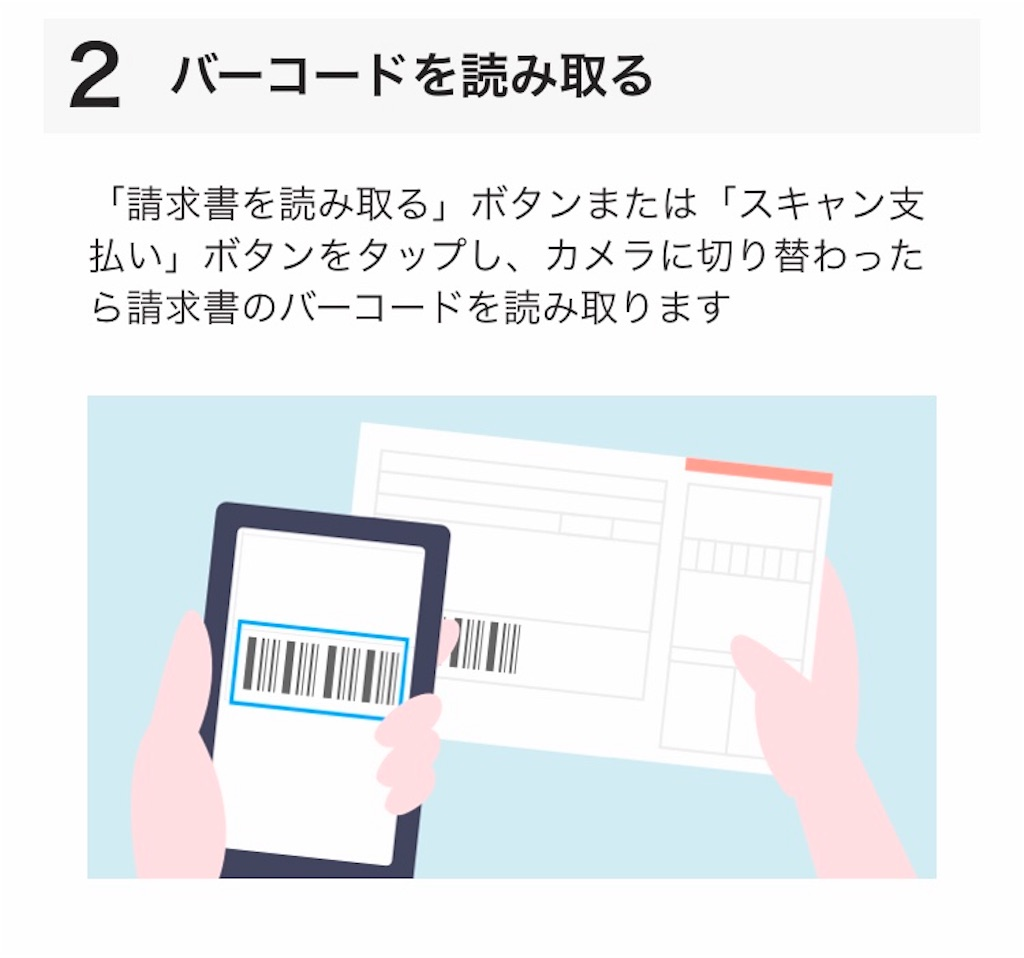 f:id:daizumayuge:20191015184554j:image