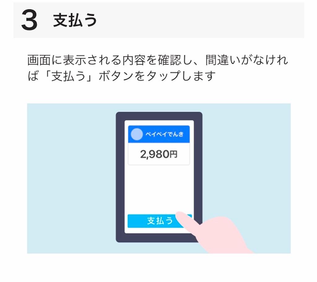 f:id:daizumayuge:20191015184558j:image