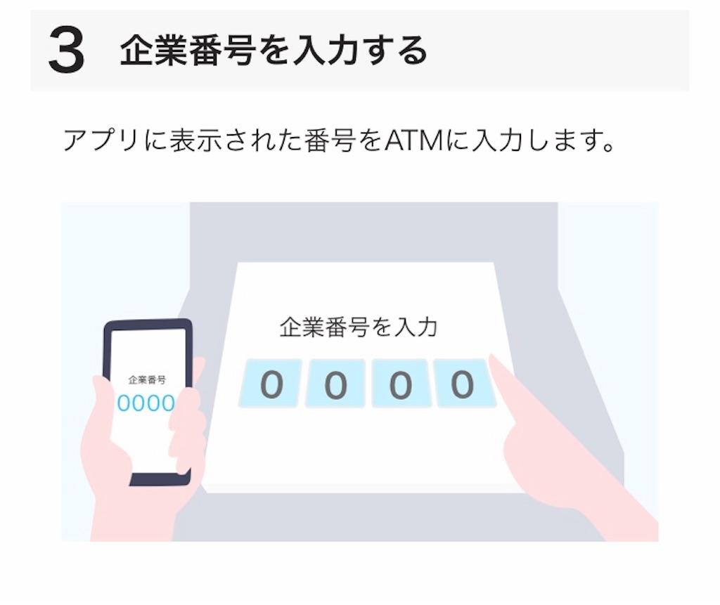 f:id:daizumayuge:20191015184610j:image