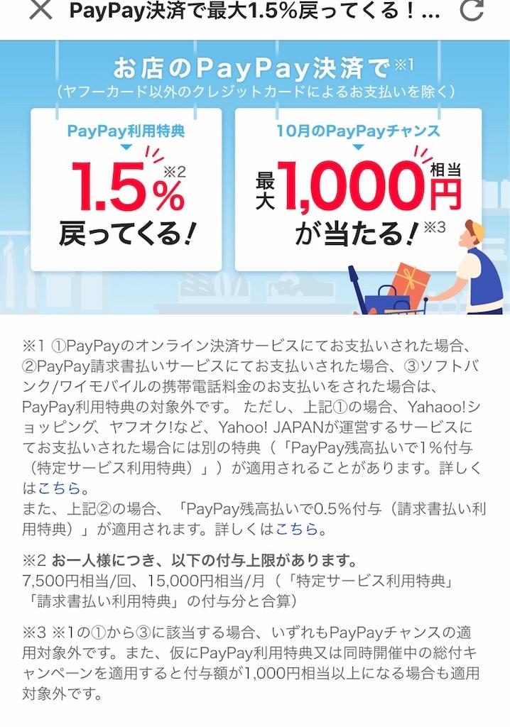 f:id:daizumayuge:20191019113901j:image