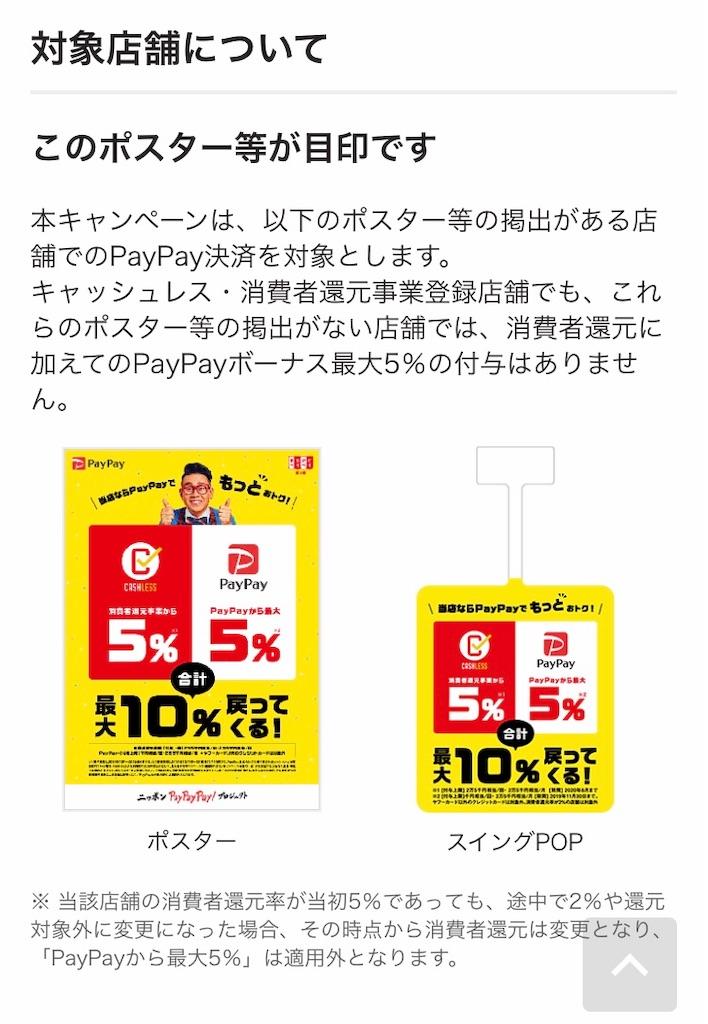 f:id:daizumayuge:20191019113913j:image