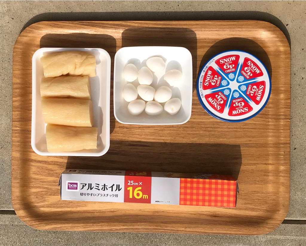 f:id:daizumayuge:20191029163714j:image