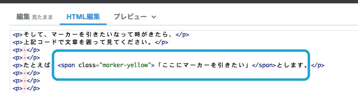 f:id:daizumayuge:20191101164314p:plain