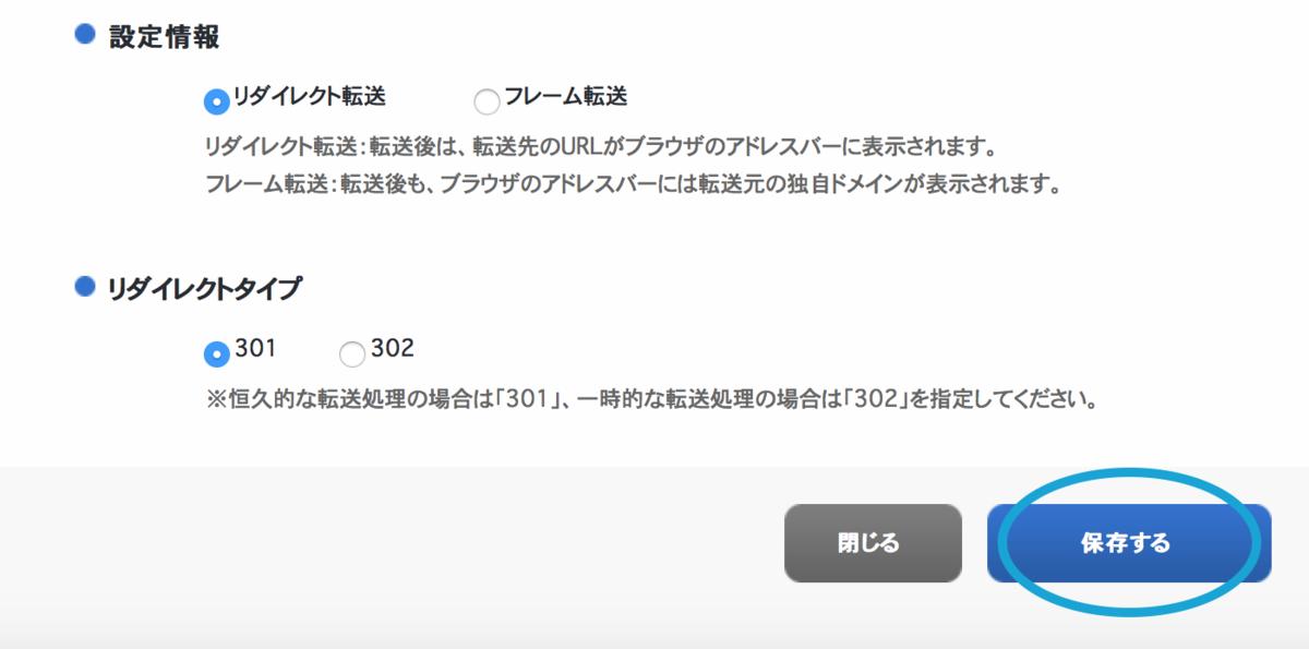 f:id:daizumayuge:20191107212407p:plain