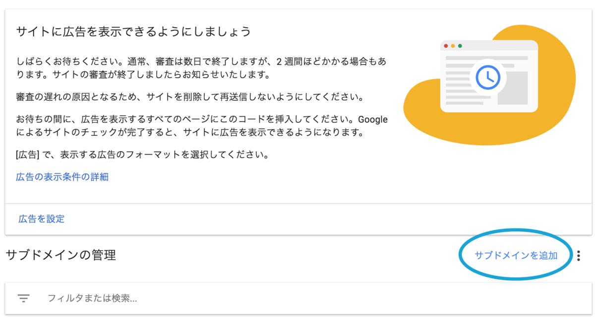 f:id:daizumayuge:20191107225134p:plain