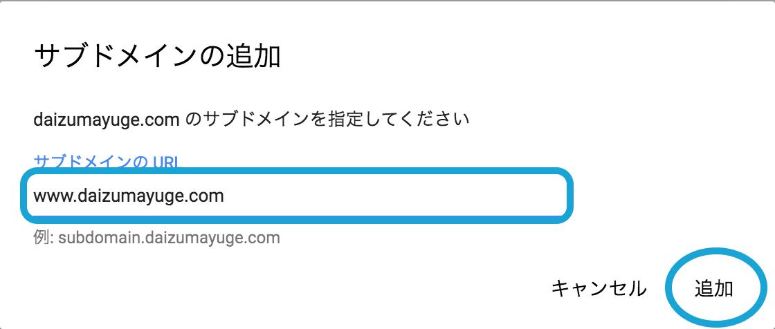 f:id:daizumayuge:20191107225642p:plain