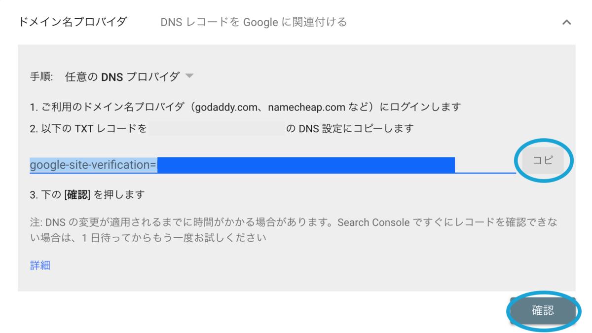 f:id:daizumayuge:20191108152447p:plain