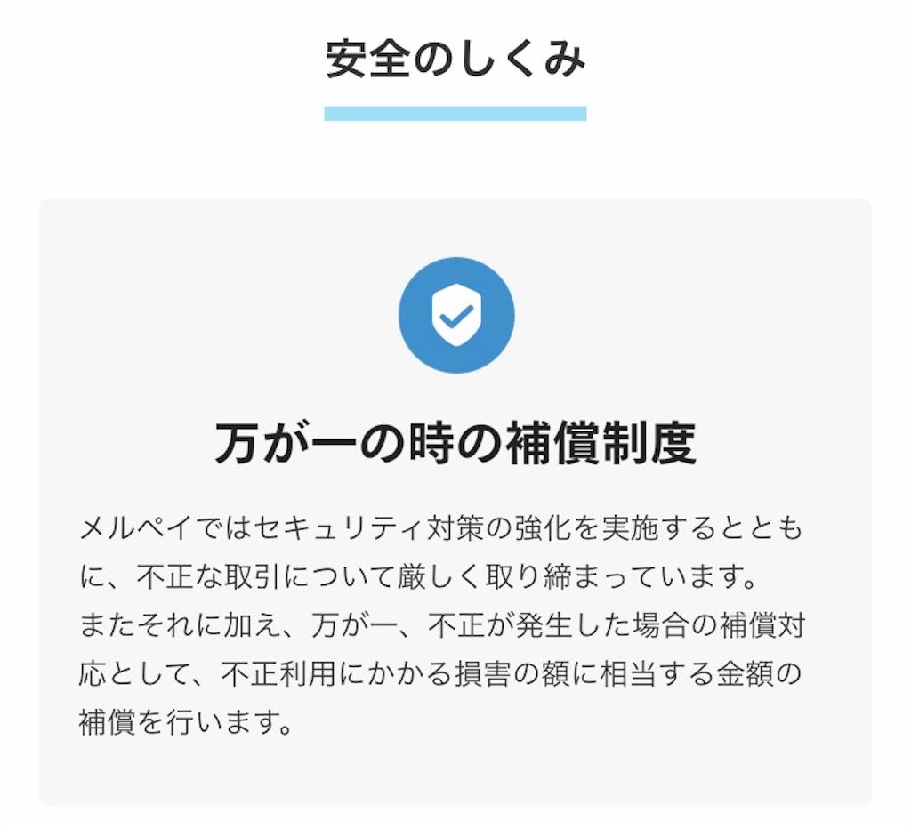f:id:daizumayuge:20191114161255j:image