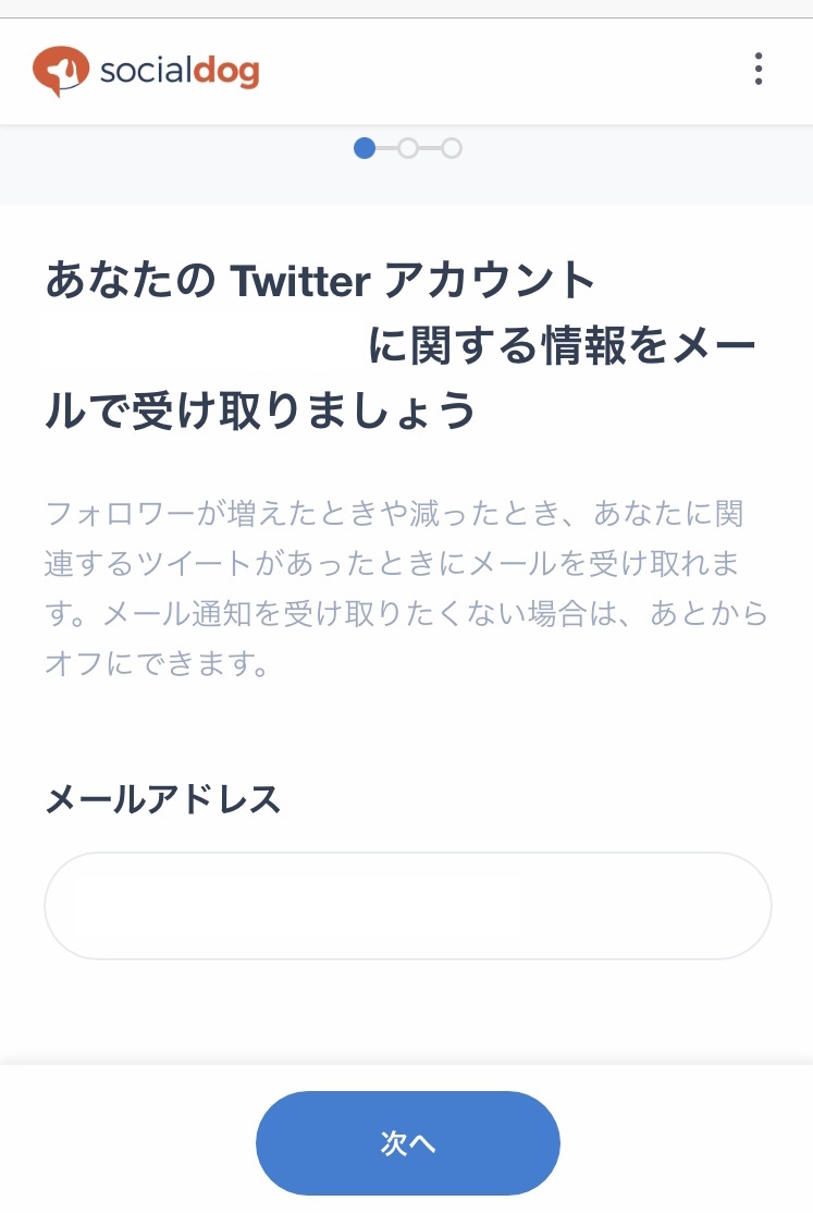 f:id:daizumayuge:20191116200707j:plain
