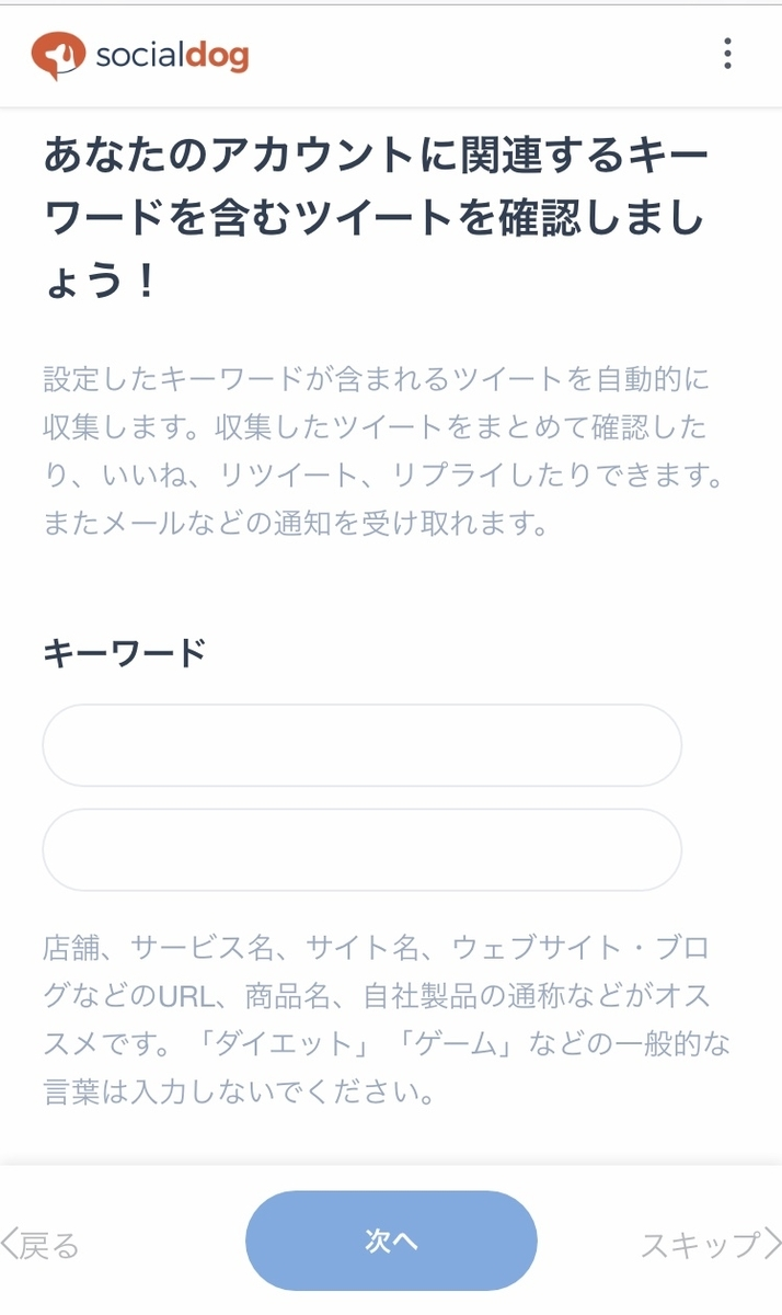 f:id:daizumayuge:20191116200810j:plain