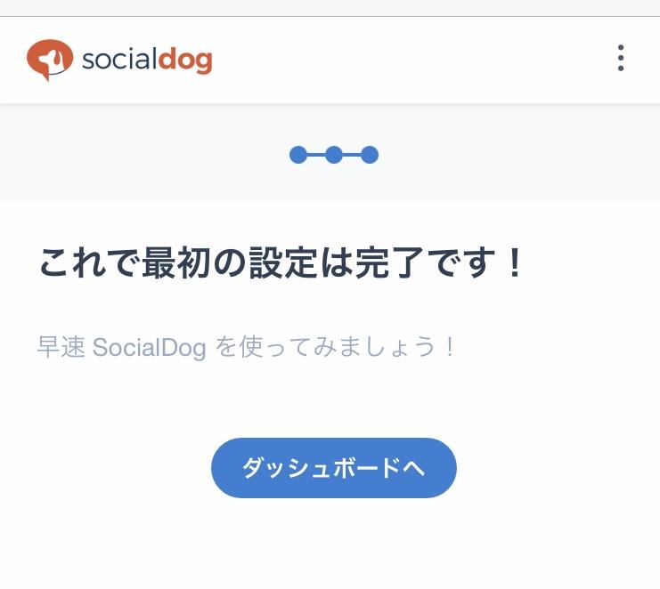 f:id:daizumayuge:20191116201058j:plain