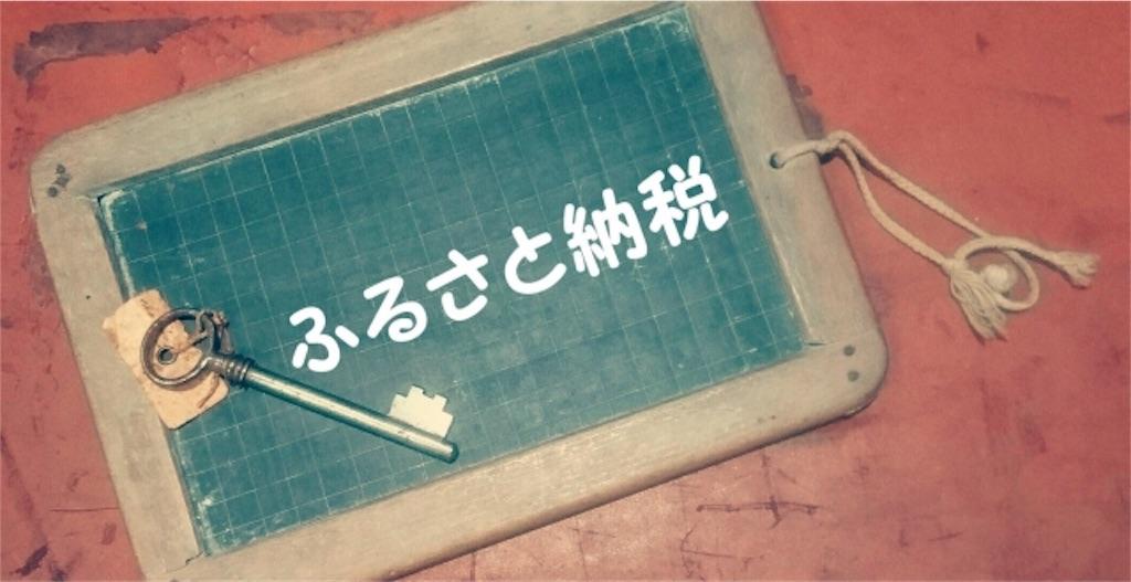 f:id:daizumayuge:20191123143241j:image