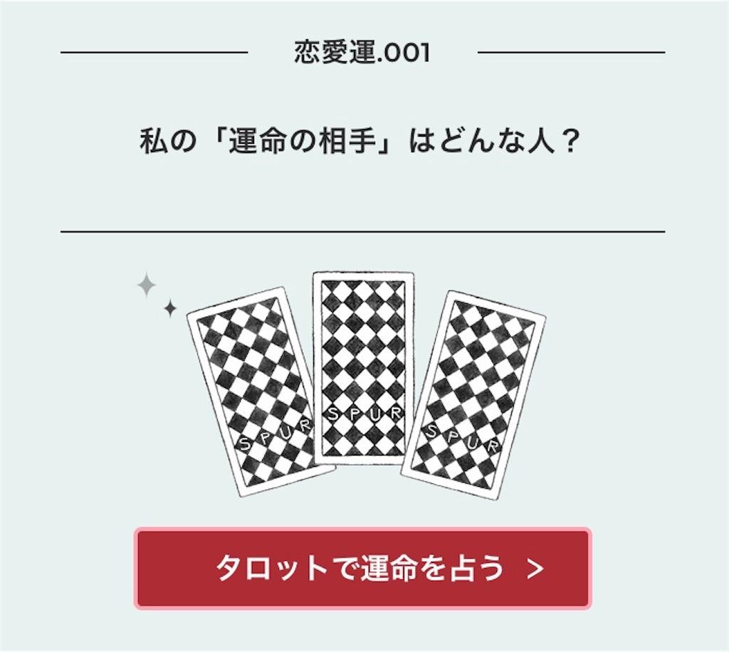 f:id:daizumayuge:20191124093159j:image