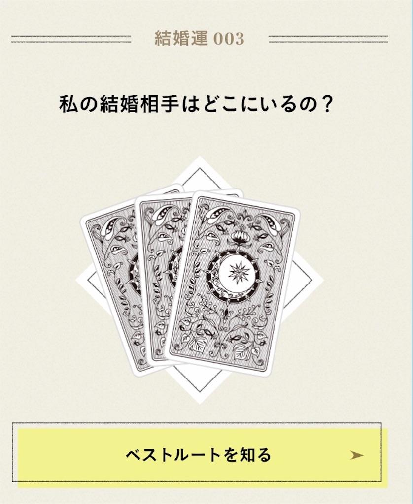 f:id:daizumayuge:20191124101408j:image