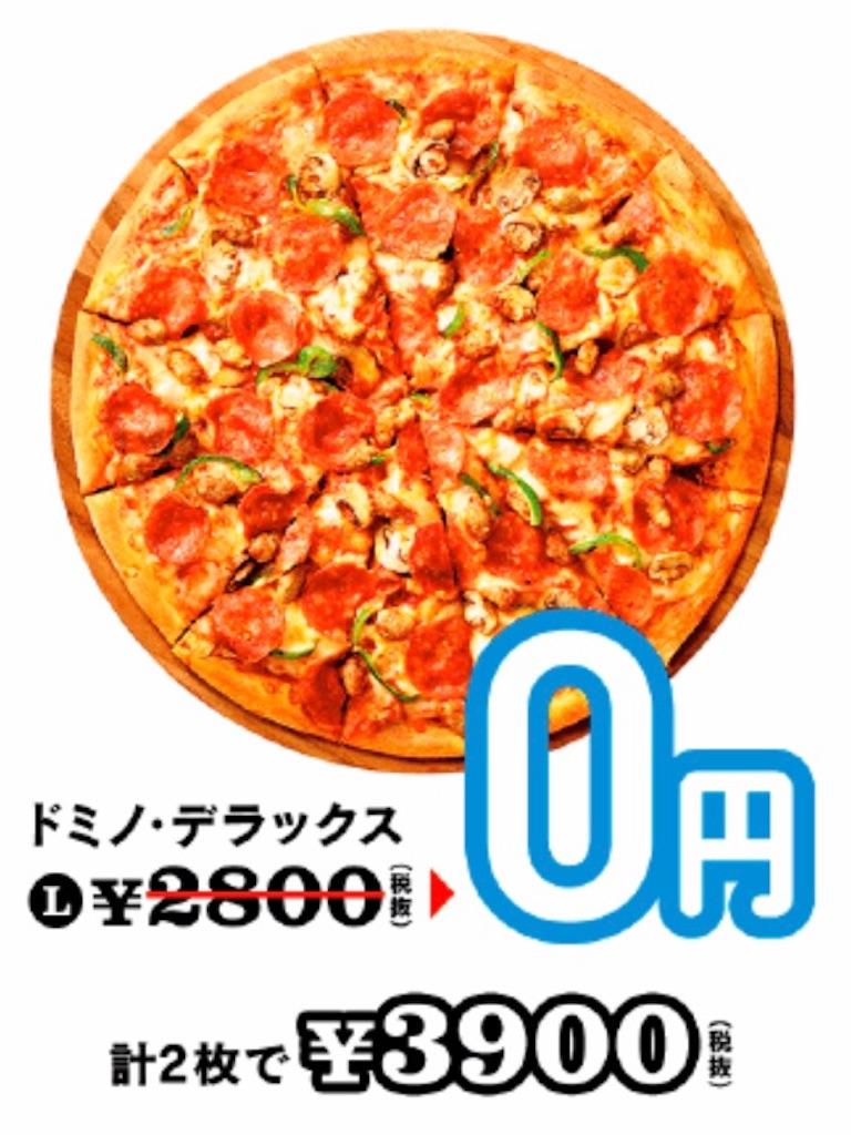 f:id:daizumayuge:20191210190031j:image