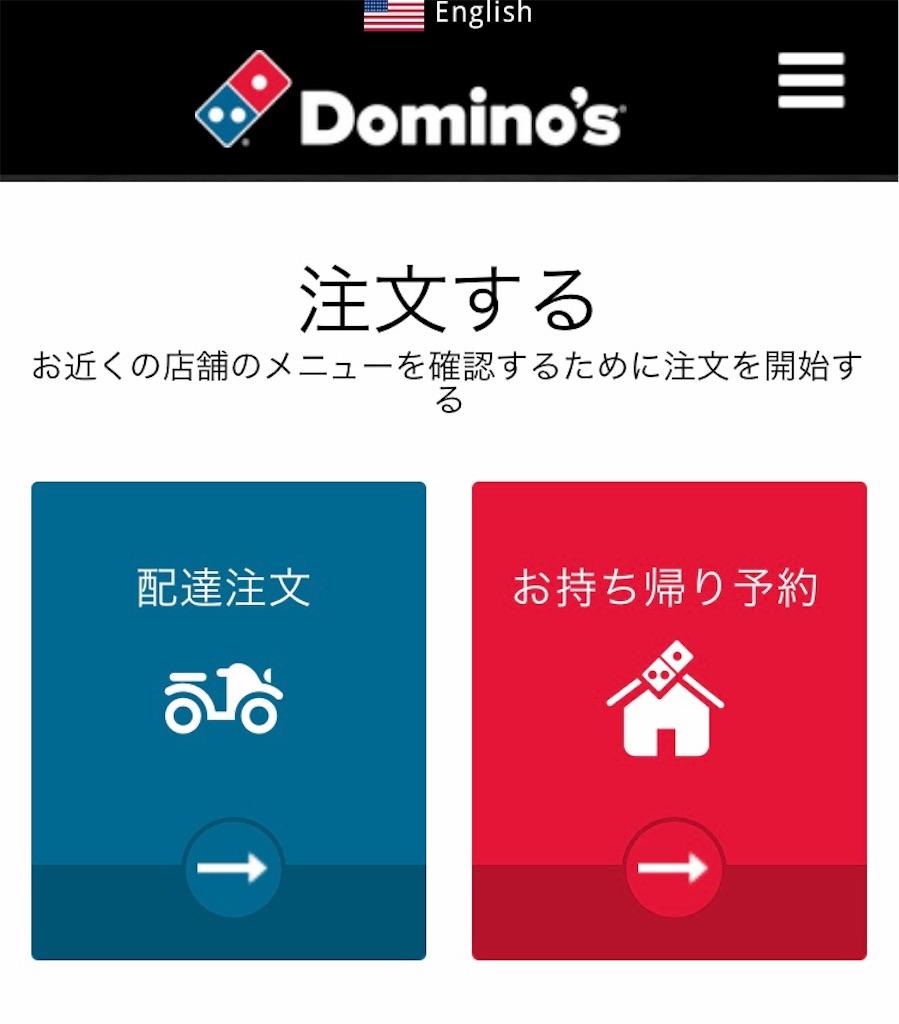 f:id:daizumayuge:20191210190657j:image