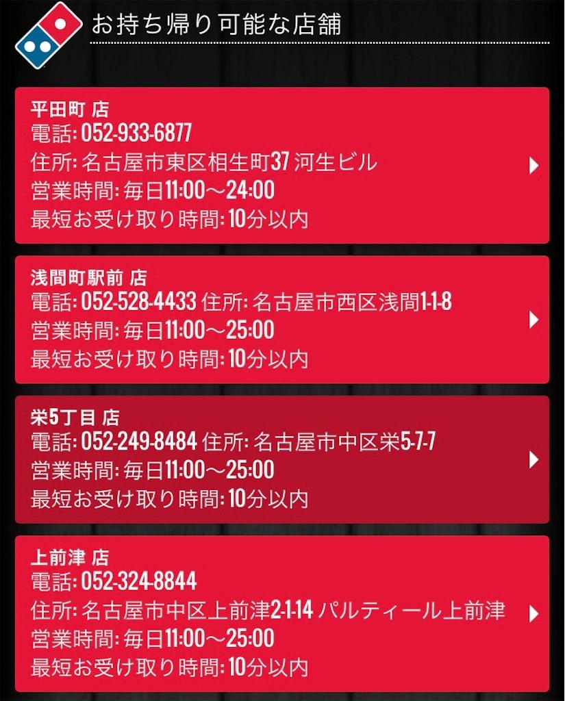 f:id:daizumayuge:20191210190720j:image