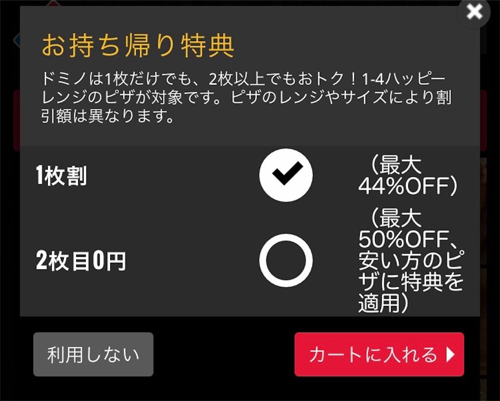 f:id:daizumayuge:20191210190802j:image