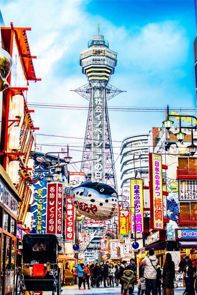 f:id:daizumayuge:20191224220006j:image