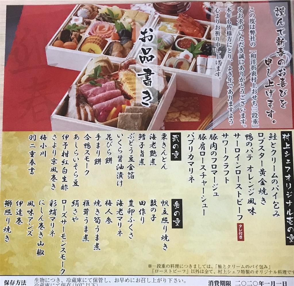 f:id:daizumayuge:20191230165153j:image