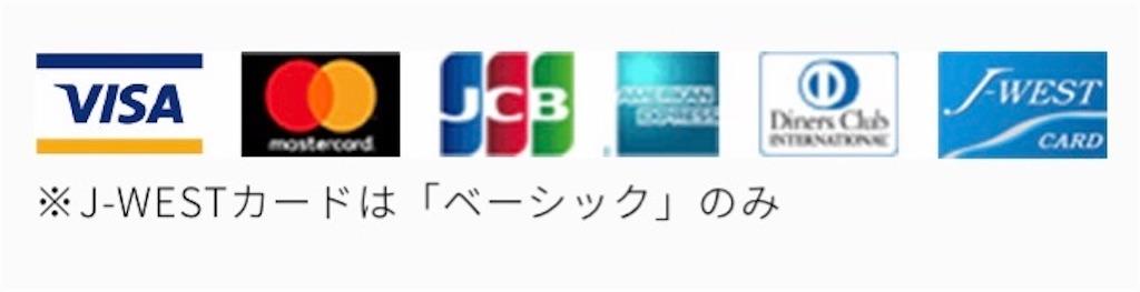f:id:daizumayuge:20200108184241j:image