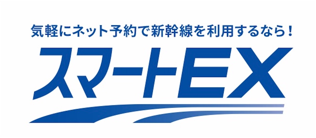 f:id:daizumayuge:20200108184420j:plain